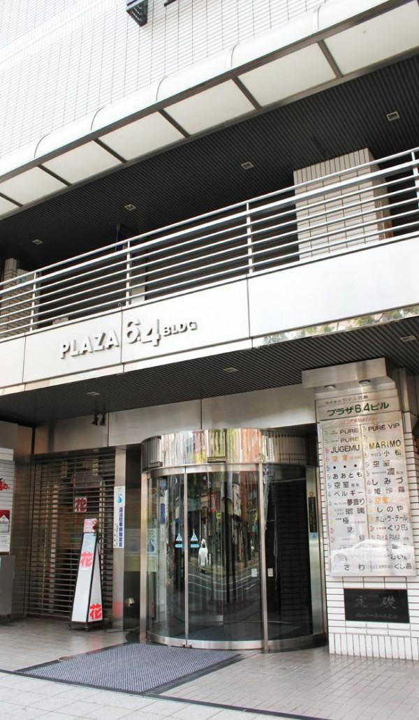 プラザ6・4ビル 内部改修工事